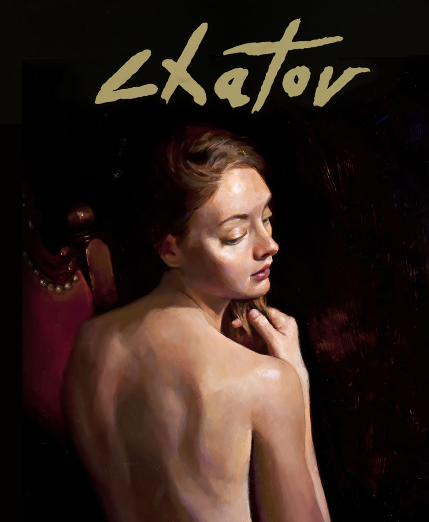 chatov-book-cover